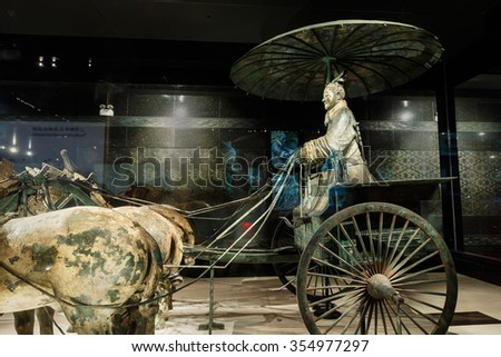Xi 'an, China - on September 26, 2015: the world's most famous Terra Cotta Warriors Bronze chariot?The eighth wonder of the world?qin shihuang terracotta army is one of the world cultural heritage. - stock photo