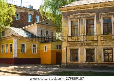 Yaroslavl russian architecture in city center, Saltykov-Scshedrin street - stock photo