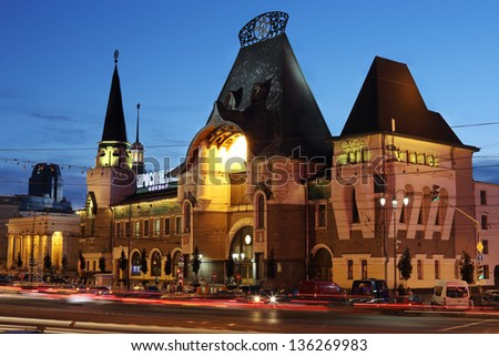 Yaroslavsky railway station building at night in Moscow. - stock photo