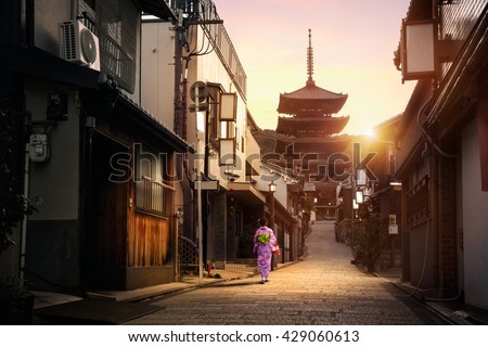 Yasaka Pagoda and Sannen Zaka Street in the Morning, Kyoto, Japan, Yasaka Pagoda in the morning, Kyoto Japan - stock photo