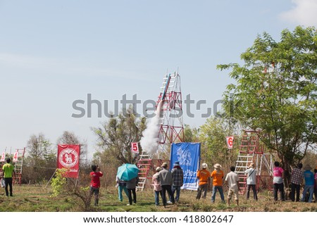 YASOTHORN,THAI-MAY 10:Traditional rockets up the sky in Rocket festival 'Boon Bang Fai' The celebration for plentiful rains during the rice plant season,on May 10,2015Yasothorn,Thailand. - stock photo