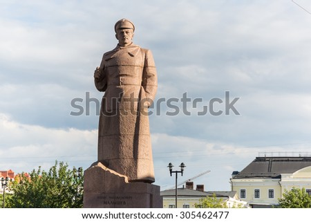 YEKATERINBURG, RUSSIA - AUG 07: Monument to Ivan Malyshev on August 07, 2015 in Yekaterinburg, Russia. - stock photo