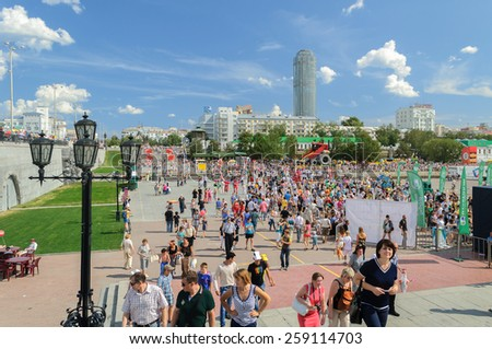 YEKATERINBURG, RUSSIA - AUGUST 17. City Day celebrations in Yekaterinburg on August 17, 2013. - stock photo