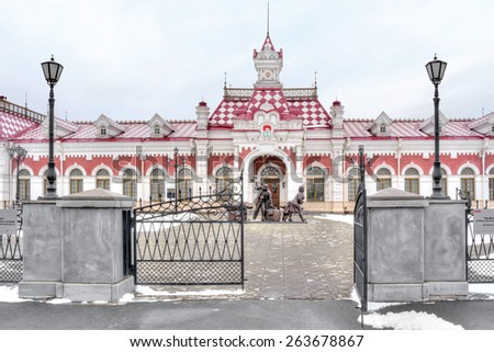 YEKATERINBURG, RUSSIA - March 23.2015: Museum of History, Science and Technology of Sverdlovsk railway in the open air, in the past building of the municipal railway station - stock photo