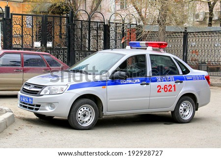 YEKATERINBURG, RUSSIA - MAY 9, 2014: Russian police car Lada Granta at the city street. - stock photo