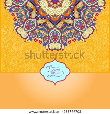 yellow islamic vintage floral pattern, template frame for greeting card or wedding invitation in east style with place for your text, raster version illustration - stock photo