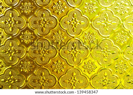 Yellow of  Stained glass - stock photo