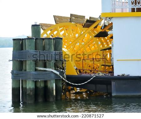 Yellow paddle wheel - stock photo