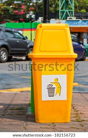 yellow Plastic Waste Container - stock photo