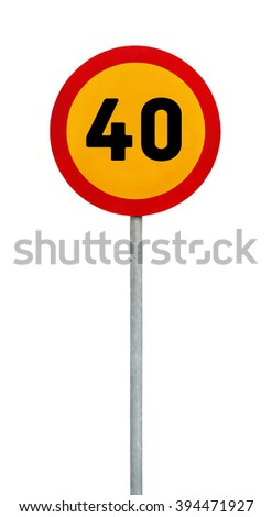 Yellow round speed limit 40 road sign on rod - stock photo