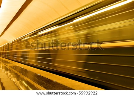 yellow transport station - stock photo