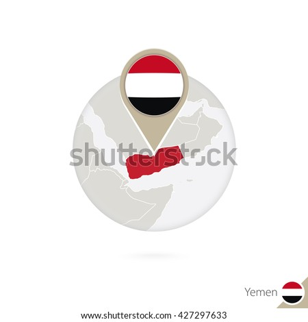 Yemen map and flag in circle. Map of Yemen, Yemen flag pin. Map of Yemen in the style of the globe. Raster copy. - stock photo