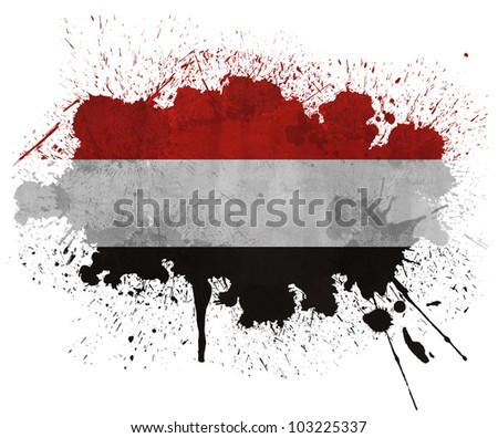 Yemen paint splatter grunge flag - stock photo