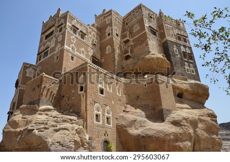 Yemen, the Palace of the Imam in the Wadi Dhar in Sana'a - stock photo