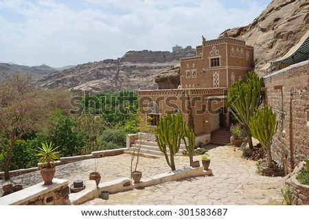 Yemen, the Palace of the Imam in the Wadi Dhar in Sana'a,  auxiliary buildings - stock photo