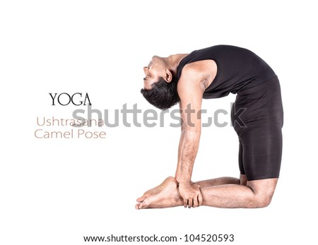 Yoga ushtrasana camel pose by Indian man in black cloth isolated at white background. Free space for text and can be used as template for web-site - stock photo