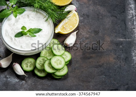 Yoghurt sauce tzatziki with cucumber, garlic, dill. Herbs and vegetables - stock photo