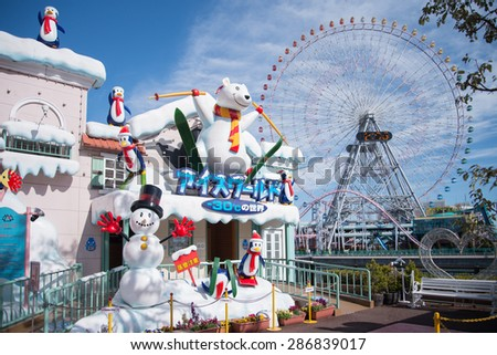 Yokohama, Japan - March 04, 2015: Big wheel at Yokohama's Cosmo world amusement park, located in the heart of Yokohama. - stock photo