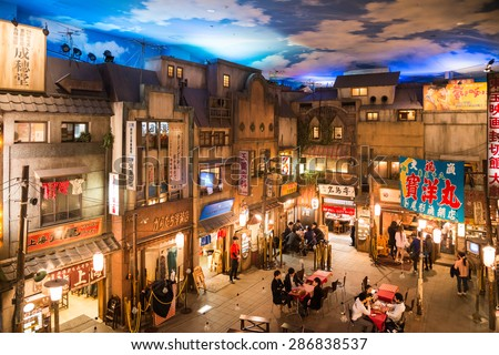 YOKOHAMA,JAPAN - March 04, 2015 : Shin-Yokohama Ramen Museum was founded on March 6th, 1994 as the world's first food-themed amusement park. - stock photo