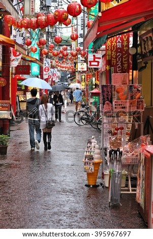YOKOHAMA, JAPAN - MAY 10, 2012: Visitors walk in Chinatown of Yokohama, Japan. Yokohama's Chinatown is the largest in Japan and a popular tourism attraction. - stock photo