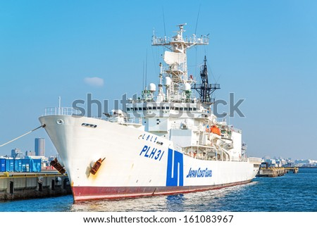 YOKOHAMA, JAPAN - October 27: Patrol vessel of the Shikishima in Yokohama Base, Japan on October 27, 2012. It is the largest patrol vessel of the Japan Coast Guard, and in the world. - stock photo