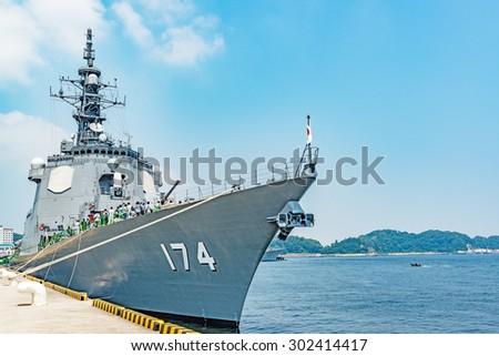 YOKOSUKA, JAPAN - AUGUST 1: JDS Kirishima in JMSDF Yokosuka Naval Base, Japan on August 1, 2015. She is a Kongo-class guided missile destroyer in the Japan Maritime Self-Defense Force. - stock photo