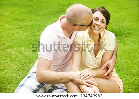 young adult couple - stock photo