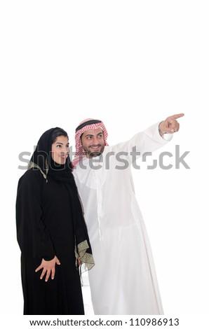 Young Arab Couple - stock photo