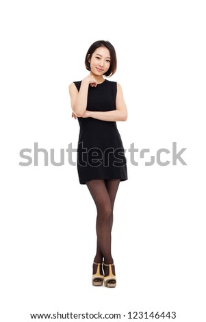 Young Asian business woman isolated on white background. - stock photo