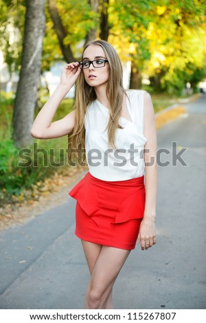 Young business woman outdoor - stock photo
