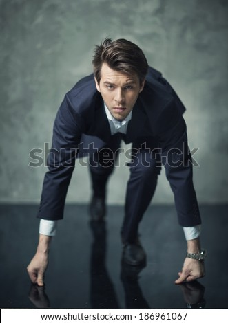 Young businessman starting to his career  - stock photo