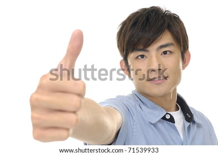 young casual man with thumbs up - stock photo
