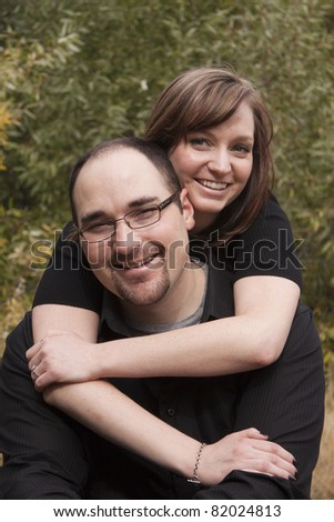 Young couple in love. - stock photo