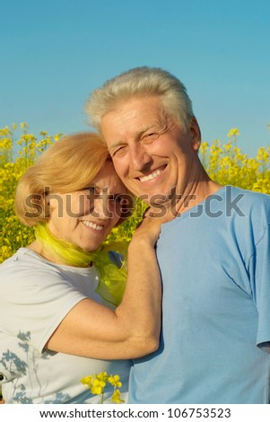 Young family traveled on weekends to nature to relax and gather strength for the work week - stock photo