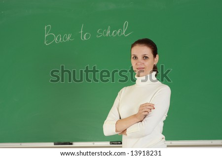 Young female teacher - stock photo