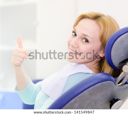 young girl in the dental clinic - stock photo