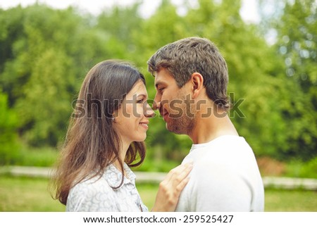 Young happy couple at spring - stock photo