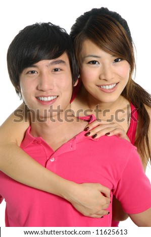 Young happy couple in love - stock photo
