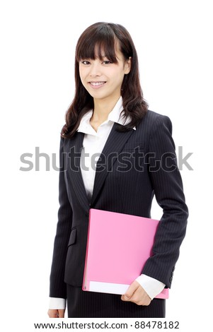 Young japanese business woman holding a file document - stock photo