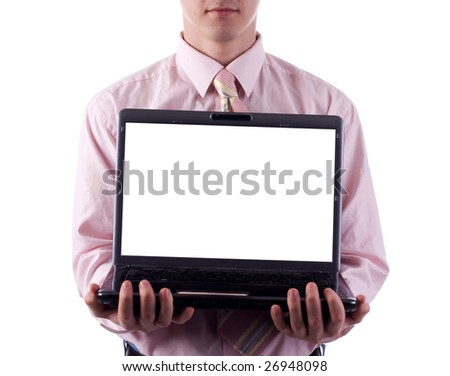 young man with black laptop in hands - stock photo