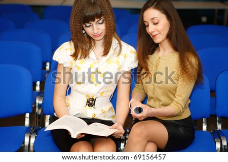Young successful people discuss idea business argue and think about training - stock photo