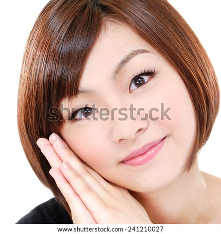 young woman face smile expression - stock photo
