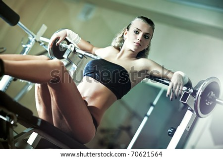 Young woman resting after training. Focus on face. - stock photo