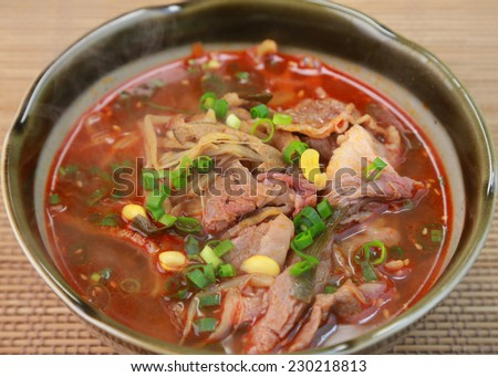 Oxtail stew stock photos images pictures shutterstock for 101 soup cuisine