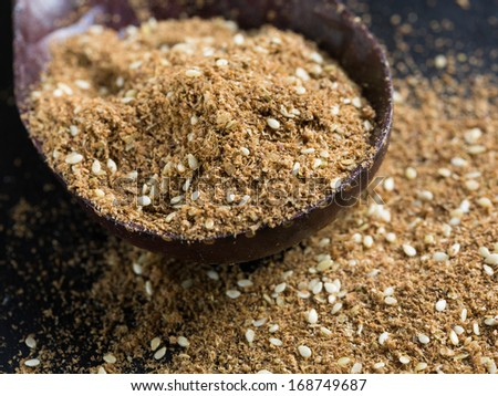 Za'atar spice, a blend of herbs sesame and salt - stock photo