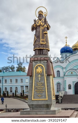 Zadonsk, Russia - October 9, 2015: Nativity of the Virgin Monastery. Monument to Holy Hierarch Tikhon of Zadonsk, Bishop Voronezh - stock photo