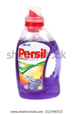 ZAGREB, CROATIA - AUG 24, 2014: Editorial photo of Persil expert color detergent. Persil is a brand of laundry detergent made by Henkel, introduced in 1907. CROATIA - August 24, 2014 - stock photo