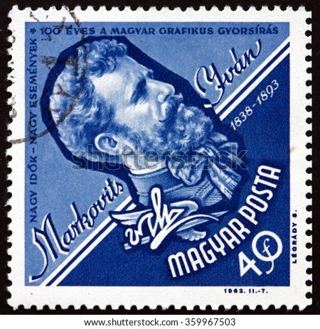 ZAGREB, CROATIA - CIRCA OCTOBER, 2015: a stamp printed in the Hungary shows Ivan Markovits, Inventor of Hungarian Shorthand, circa 1963 - stock photo