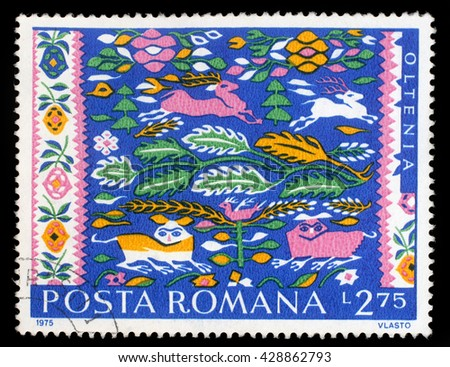 ZAGREB, CROATIA - JULY 18: a stamp printed in Romania shows Romanian Peasant Rugs, Oltenia, circa 1975, on July 18, 2014, Zagreb, Croatia - stock photo