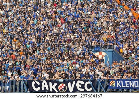 ZAGREB, CROATIA - JULY 12, 2015: 1st Croatian Football League Championship - Dinamo VS Hajduk. Dinamo supporters on east stand. - stock photo